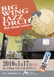 Big Wing 36th Annual Concert Program