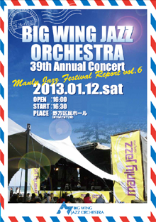 39th Annual Concert 2013.1.12.