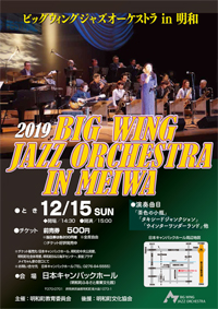 Big Wing in Meiwa