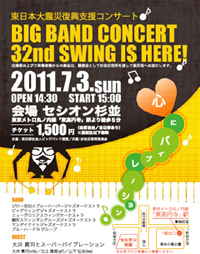 32nd Swing Is Here!