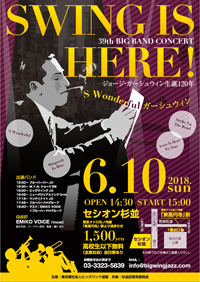 37th Swing Is Here 2018